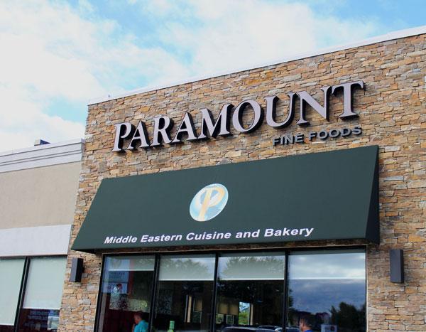 hamilton small fries | Paramount Fine Foods | Hamilton, Ontario | Picture 1