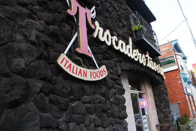 Trocadero Restaurant | Hamilton, Ontario | hamilton small fries | Pic 12